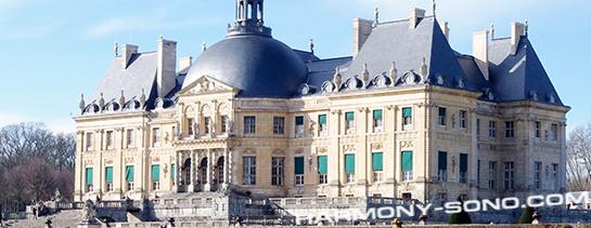 Dj soirée mariage au Château de Vaux le Vicomte